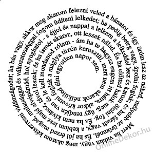 Wall sticker, Wall tattoo, Wall decoration, Wall decal - Name, Texts - Quote circle 2124